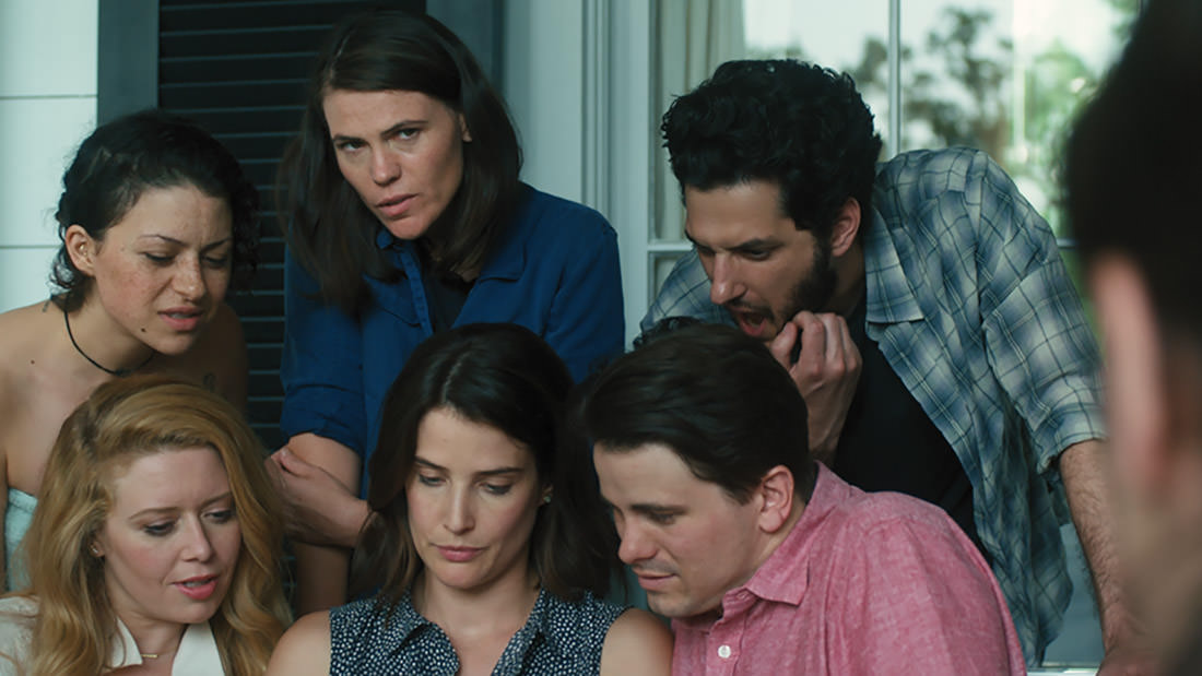 The Intervention directed by Clea DuVall