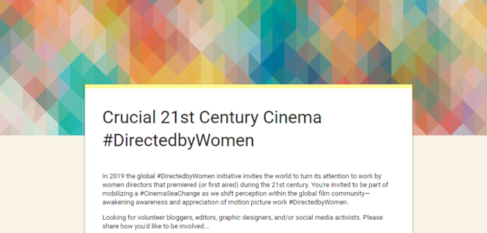 Crucial 21st Century Cinema Google Form