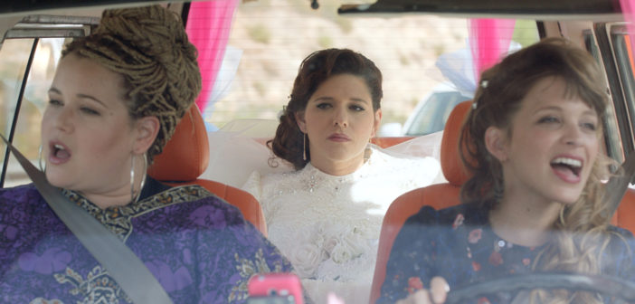 #Crucial21DbW: The Wedding Plan directed by Rama Burshtein